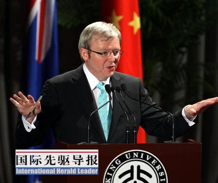 陆克文引领澳大利亚崛起要做中美间润滑剂(图广播剧情趣