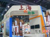 展台预览:上海亮相2008国内旅交会