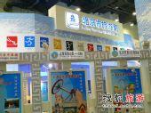 北京市旅游局亮相2008国内旅交会[图]
