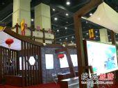 展台预览:四川省亮相2008国内旅交会