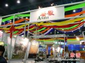 展台预览:安徽省亮相2008国内旅交会[图一]