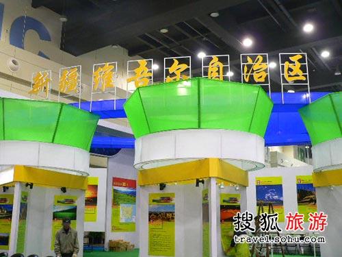 展台预览:新疆亮相2008国内旅交会[图]