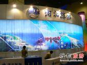 展台预览:河北省亮相2008国内旅交会[图]