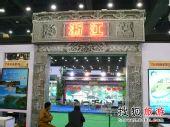 展台预览:浙江省亮相2008国内旅交会[图]