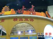 展台预览:甘肃省亮相2008国内旅交会[图]