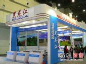 展台预览:黑龙江省亮相2008国内旅交会[图]