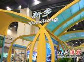 展台预览:河南新乡亮相2008国内旅交会[图]