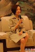 组图:鲁豫携新节目落户湖南卫视 现场启动仪式