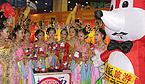 搜狐旅游与陕西奥运互动