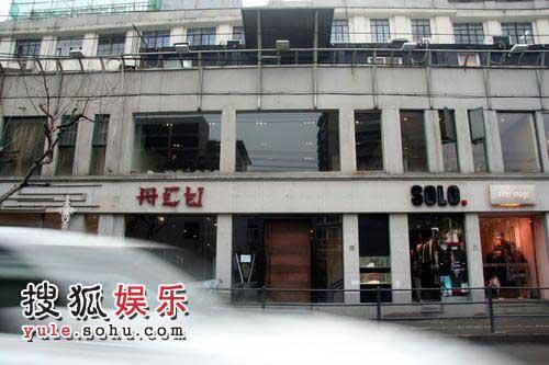 陈冠希的店名叫ACU