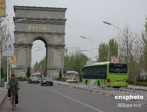 北京到廊坊市公交车_廊坊到北京公交_廊坊到北京公交805快_廊坊到