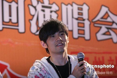 周杰伦2008世界巡回演唱会媒体见面会在郑州举行,周杰伦亮相郑州并与广大歌迷见面。