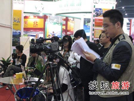 搜狐旅游记者现场拍摄视频