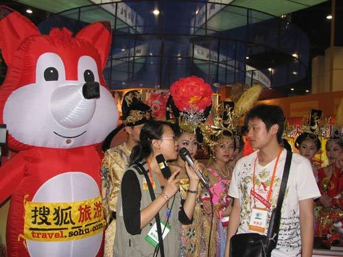 搜狐旅游记者与网友进行问答