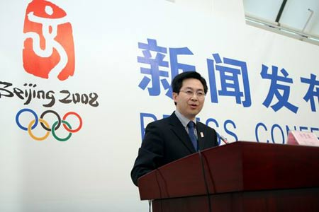 北京奥组委火炬接力中心新闻发言人曲莹璞