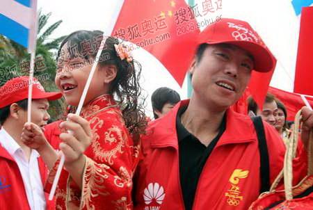 可爱的华人小朋友