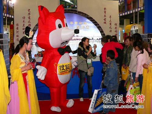 搜狐旅游在商丘展台进行的奥运互动活动 01
