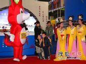 """搜狐旅游在河南商丘展台进行""""奥运互动"""""""
