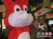 黄福看展--搜狐狐狐:可爱兵哥哥