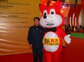 黄福看展--搜狐狐狐:帅哥合影