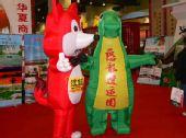 黄福看展--搜狐狐狐:狐狐和恐龙
