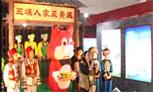 湖北旅游给搜狐网友展示三峡风情