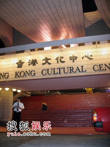 今晚第27届香港金像奖将在这里召开
