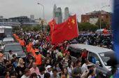 组图:布城奥运圣火传递 众多华人现场助阵