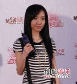 2007中国top排行榜领奖瞬间 曹芳