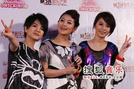 2007中国top排行榜领奖瞬间 S.H.E