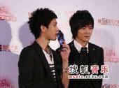 2007中国top排行榜领奖瞬间 BOBO组合
