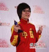 2007中国top排行榜领奖瞬间 王啸坤