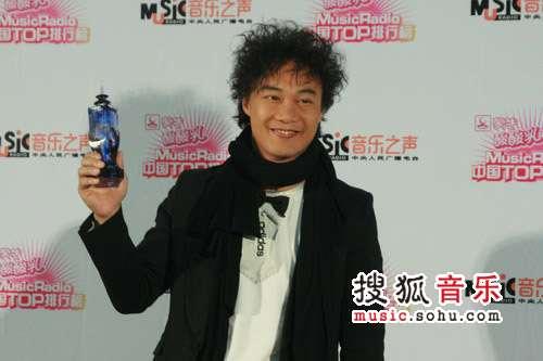 2007中国top排行榜领奖瞬间 陈奕迅