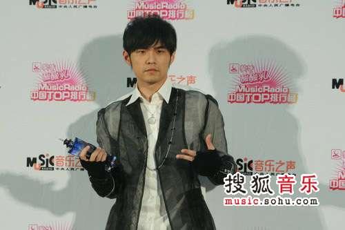 2007中国top排行榜领奖瞬间 周杰伦