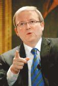 澳联邦政府第26任总理:陆克文