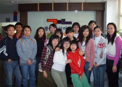 广州韩交韩国语培训中心学生
