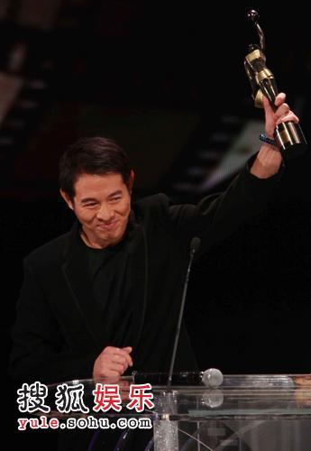 李连杰凭借《投名状》获最佳男主角