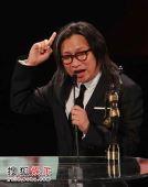 组图:陈可辛凭借《投名状》获得最佳导演奖