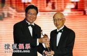 图:第27届香港电影金像奖-邹文怀获成就大奖