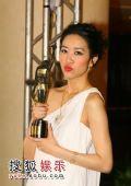 图:第27届香港电影金像奖-吴雨霏亲吻奖杯