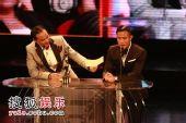 图:郭富城、任达华两位帅哥颁发最佳女主角奖
