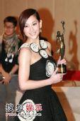 图:27届香港金像奖后台-徐子珊