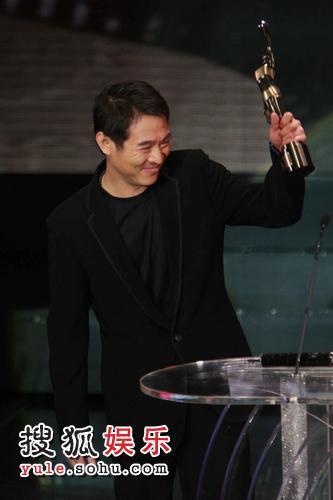 李连杰获奖感言:我的人生到了第三个阶段!