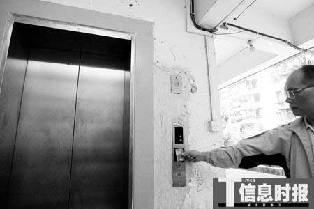 广工一栋教工宿舍楼加装电梯后,只有出资的用户才能凭IC卡使用电梯。摄影 时报记者 萧嘉宁