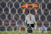图文:[中超]河南2-0长春 现场比分牌