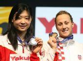 组图:2008短池世锦赛第五日 美女高畅展示奖牌