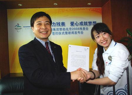 陈绍鹏代表联想集团致金晶的信