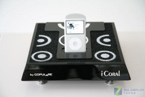 价格高达2355美元 艺术级iPod底座亮相