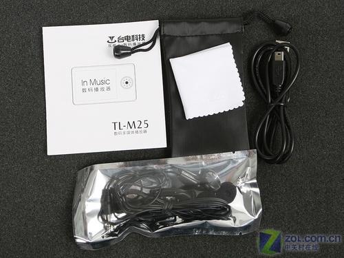 灵活机械转盘 RMVB直播机台电M25评测