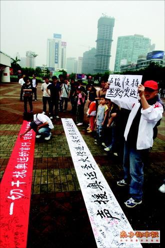 奥运圣火多处受阻,深感愤懑的黄先生昨日走上广州街头征集签名。 本报记者马强摄